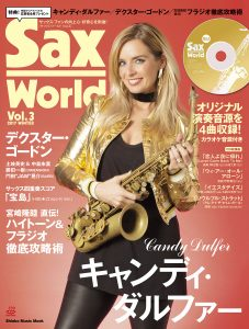 SAXworld_vol3_cover_move