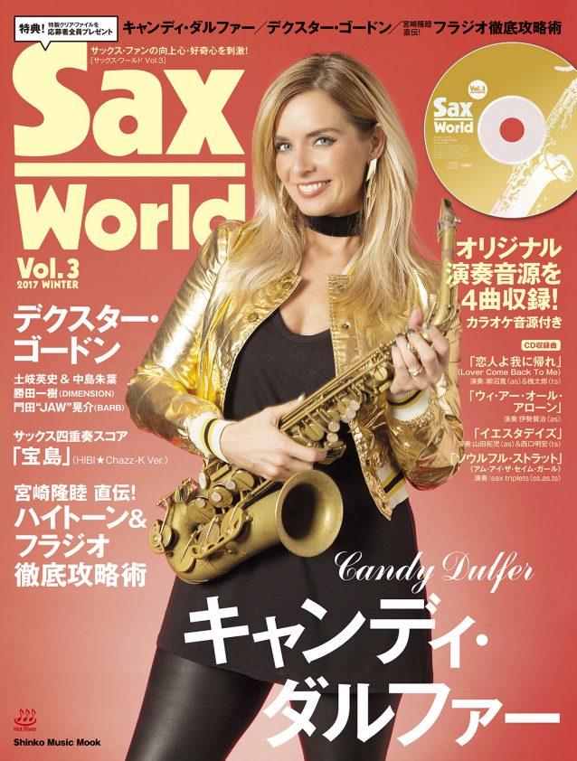 SAXworld_vol3_cover_move