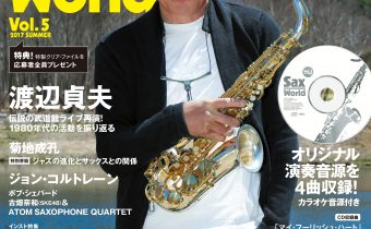 SAXworld_vol5_cover_M