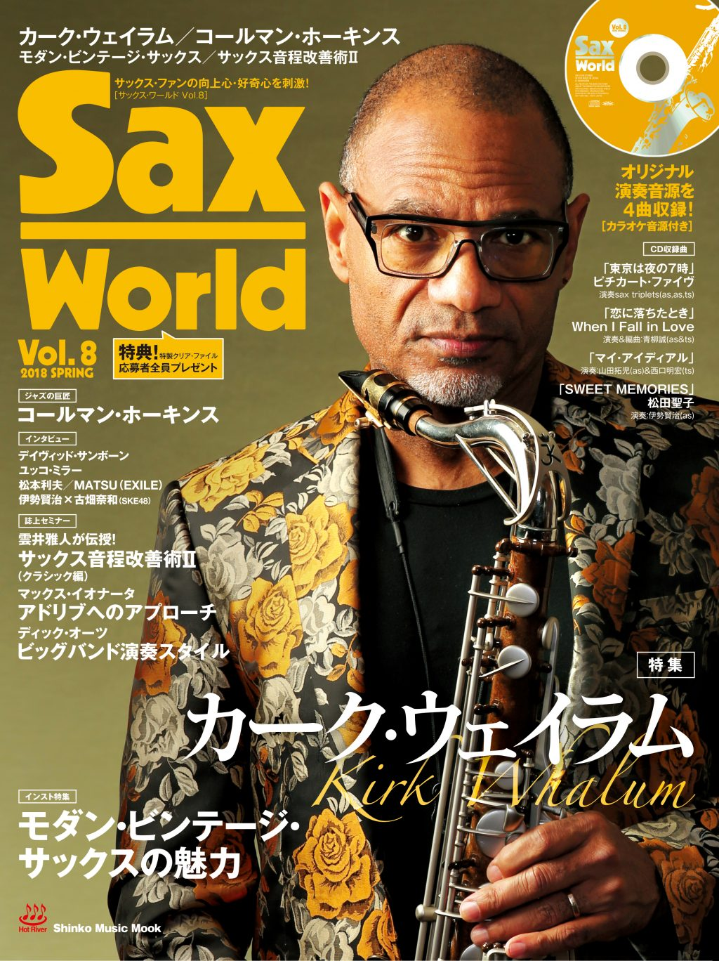 SAXworld_vol8_cover_fix_RGB