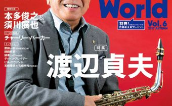 SAXworld_vol6_cover0823再入稿