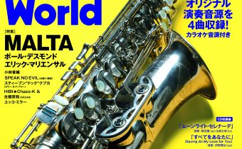 SAXworld_vol2_cover_move0808