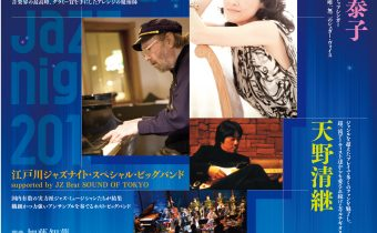 jazznight2016_flyer-1