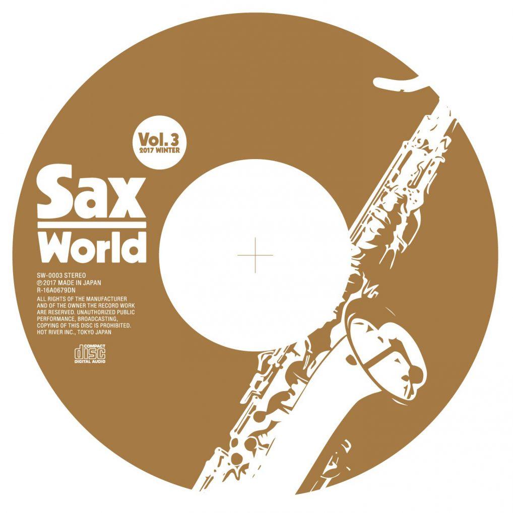 SAXw3_CD