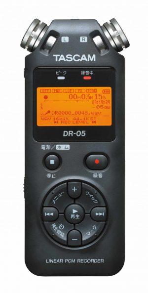 DR-05V2-JJ_p_front