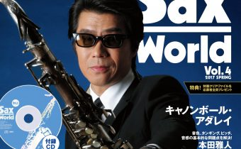 SAXworld_vol4_cover_move1-3 5