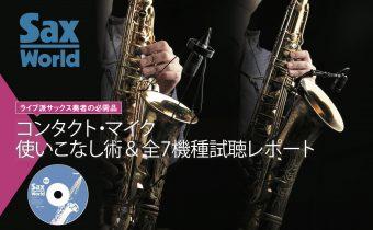 VHBN132-137A_酒井_CC2015
